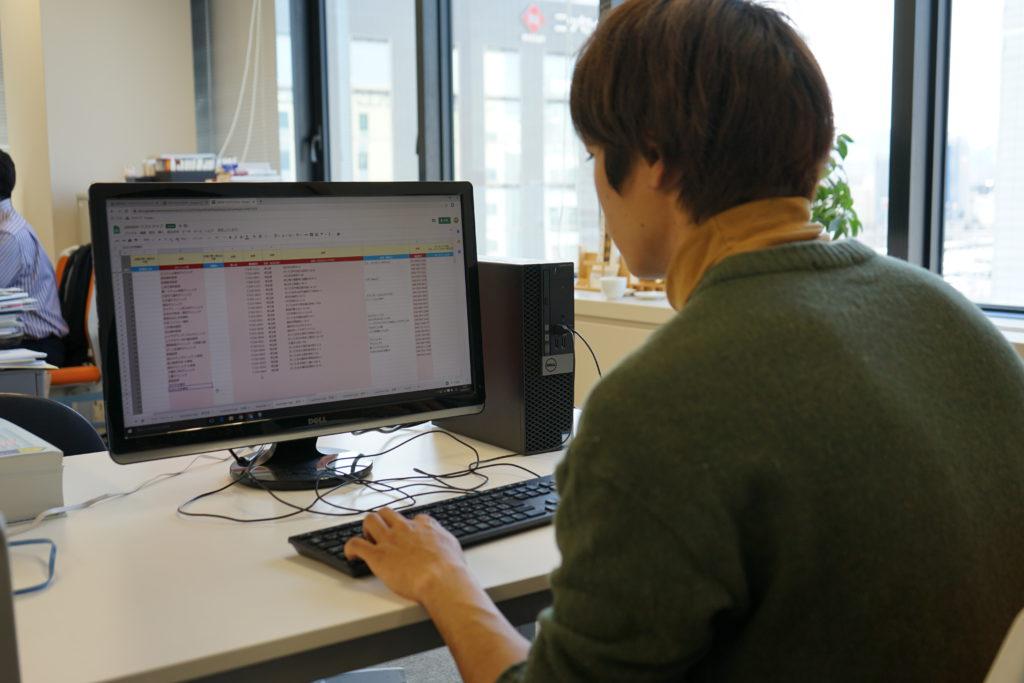 ヘルシーパス アルバイト データ整理の様子